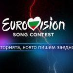 """Bulgaristan: """"Temsilcimiz #XFactor 'den"""""""