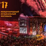 Rusya ve Ukrayna'yı Temsil Etmiş İsimler Bakü'de Buluşacaklar