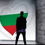 Katılımını Onaylayan 38. Ülke Bulgaristan!