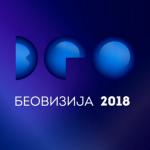Sırbistan'ı Eurovision 2018'de Temsil Edecek İsim Belli Oldu